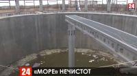 В Саках возобновили строительство КОС