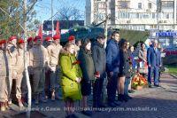 Митинг в сквере воинов-афганцев