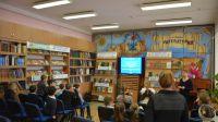 Литературная игра в Сакской библиотеке