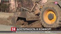 Ремонт Курортной и Комсомольской