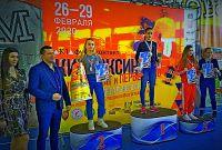 Чемпионат ЮФО по кикбоксингу