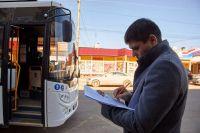 Сакчане довольны сменой городского перевозчика