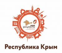 «МФЦ» Крыма отгородились от коронавируса