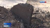 В Саках недовольны реконструкцией дорог