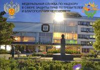 Санаторий им.Бурденко открывается, 15 июня 2020
