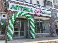На Советской открылась аптека