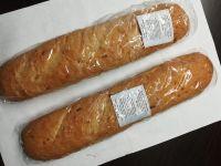 Новинка от «Сакский Хлеб»