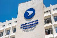 Документы в Севастопольский университет можно будет подать в Саках