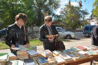 Библиотека дарит книгу