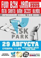 Открытие скейт-парка в Саках, 22 августа 2020