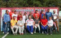 Встреча с легендами советского спорта, 2 октября 2020