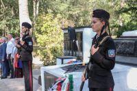 Вахта памяти поколений в Саках
