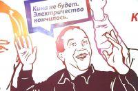 Сакский РЭС отключит электричество, 19 октября 2020