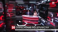 Строительство опреснительной станции в Крыму