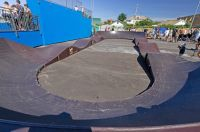 Скейт-парк закрыт на две недели, 30 ноября 2020