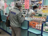 Активисты проверили наличие лекарств в аптеках, 21 января 2021
