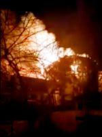 Пожар на базе отдыха «Прибой»