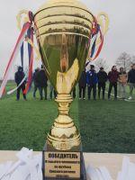 Чемпионат по футболу Сакского региона
