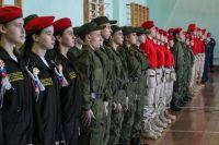 Смотр-конкурс юнармейских отрядов