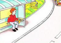 Почему городские автобусы не берут  детей