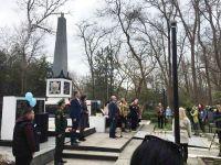 77-годовщина освобождения города Саки, 13 апреля 2021