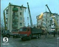 13 людей погибли под завалами дома в Евпатории, 25 декабря 2008