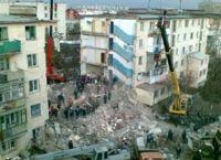 Эксперты обнаружили новые обстоятельства взрыва в Евпатории, 29 декабря 2008