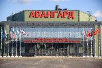 Военно-патриотический центр «Авангард», 10 июня 2021