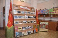 Выставка к юбилею комсомола Крыма