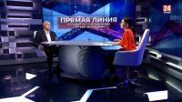 Прямая линия с главой Крыма