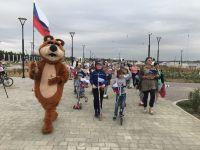 День Государственного флага России в Саках