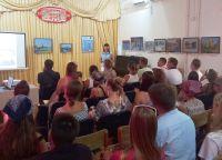 Лекции о грязелечении бесплодия в сакском музее