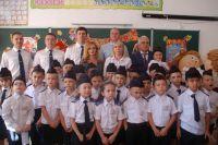 В Саках открылся первый кадетский класс