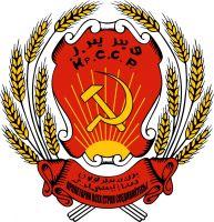 100-летие Крымской АССР