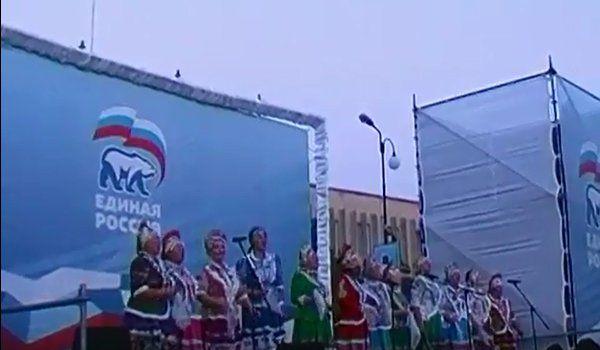 """Саки: концерт от """"Единой России"""" - привью к видео VJYW6RVYojU"""