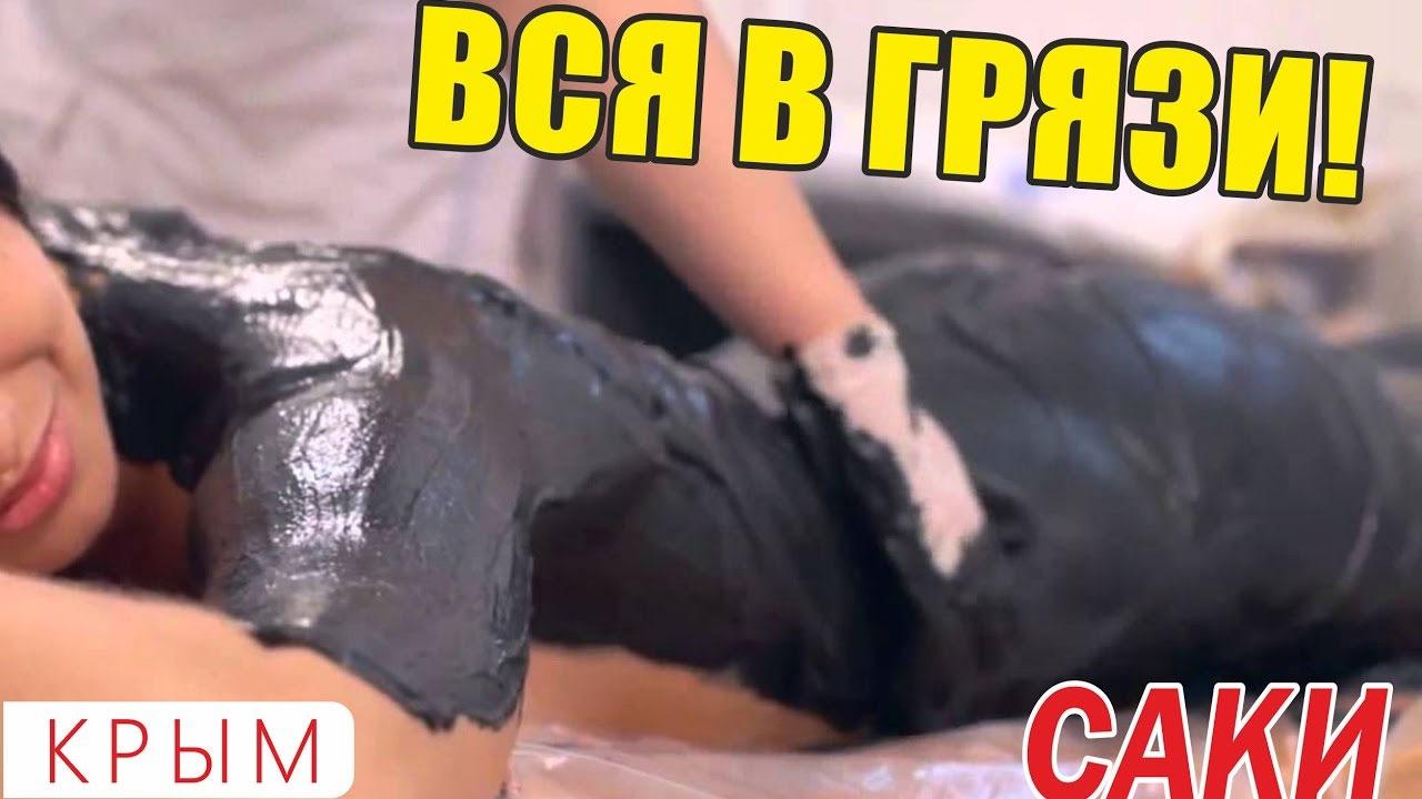 """Санаторий """"Полтава-Крым"""", часть 1 - привью к видео Fe-1ARfoz9w"""