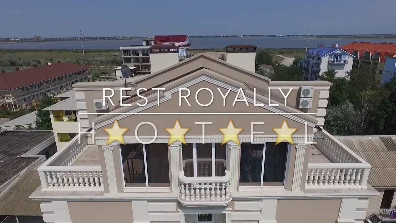 Отель RestRoyally