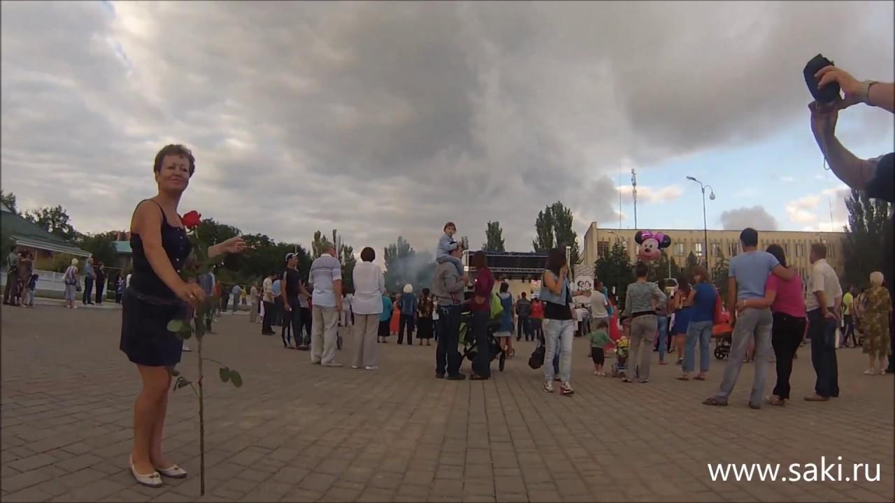 День города Саки 2013 - привью к видео L4sa07cMa-k